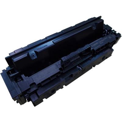 トナーカートリッジ046H ブラック リサイクル