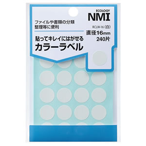 NMI RCLW-16 はがせるカラー丸ラベル 直径16mm 白
