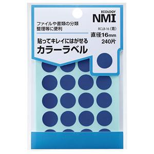 NMI RCLB-16 はがせるカラー丸ラベル 直径16mm 青