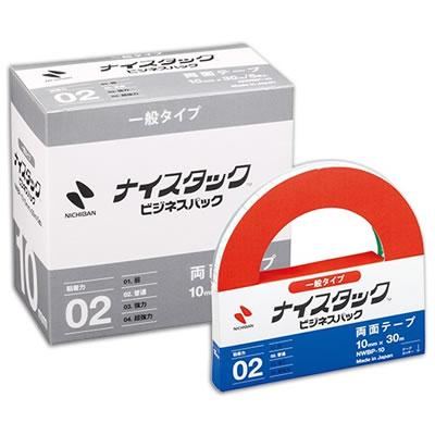 ニチバン NWBP-10 ナイスタック 再生紙両面テープ ビジネスパック 大巻 10mm×30m