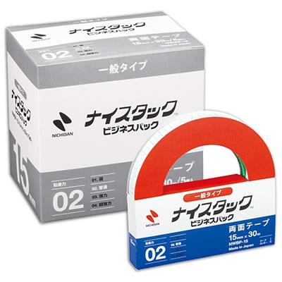 ニチバン NWBP-15 ナイスタック 再生紙両面テープ ブンボックス 大巻 10mm×20m