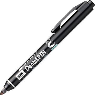 ペンテル NXS15-AP 油性マーカー ノック式ハンディS Pentel PEN 細字丸芯 黒