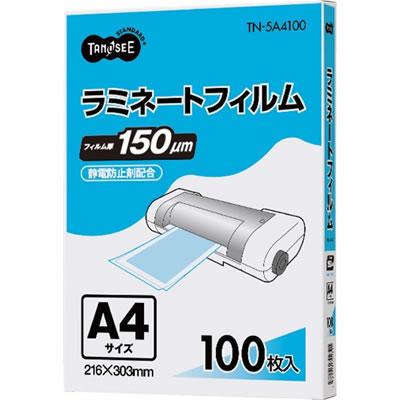 TN-5A4100 ラミネートフィルム A4 グロスタイプ(つや有り) 150μ