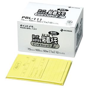 ニチバン PBL-111 ポイントメモ 再生紙 ビジネスパックL 75×100mm イエロー(電話メモ)