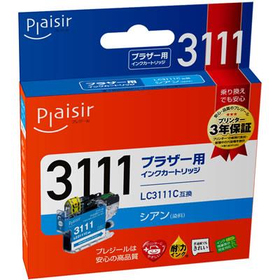 Plaisir PLE-BR3111C インク シアン 汎用品