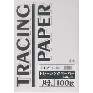T-TPAPERB4 トレーシングペーパー60g B4