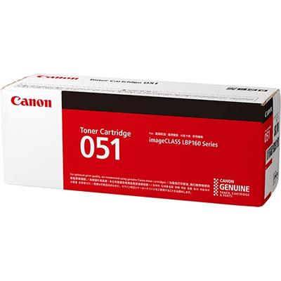 CANON 2168C003 トナーカートリッジ051  国内純正