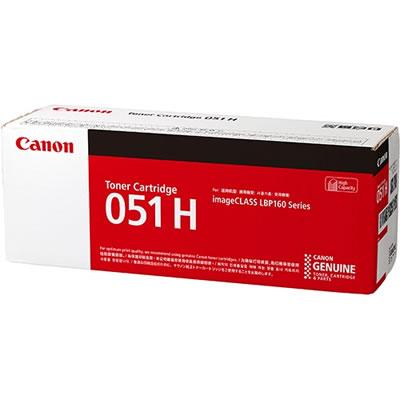 CANON 2169C003 トナーカートリッジ051H  国内純正