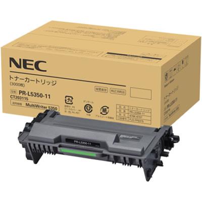 NEC PR-L5350-11 トナーカートリッジ 純正
