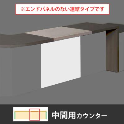 ライブス カウンター 幅900型 中間用 コンセント口付 照明対応 天板:プライズウッドミディアム 本体:ホワイト