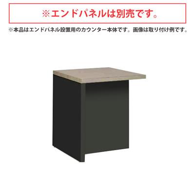ライブス カウンター 幅900型 片エンド用 コンセント口付 照明対応 天板:プライズウッドミディアム 本体:ブラック