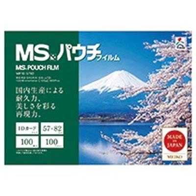 明光商会 MP10-5782 MSパウチフィルム IDカード 100μ