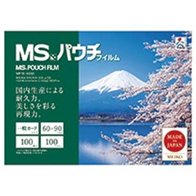 明光商会 MP10-6090 MSパウチフィルム 一般カード 100μ