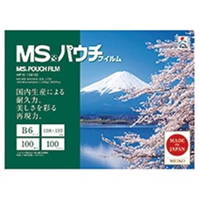 明光商会 MP10-138192 MSパウチフィルム B6 100μ