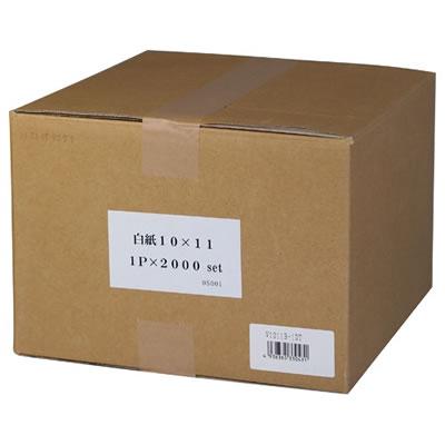小林クリエイト 白紙フォーム 10×11 1P V1011B-1DT