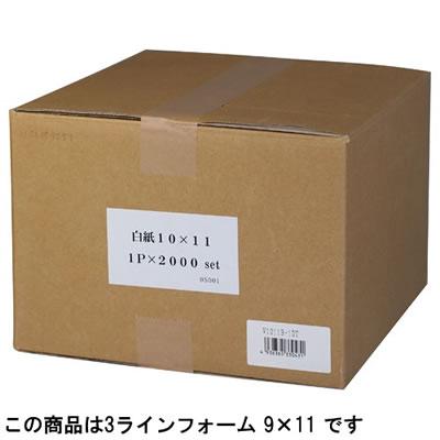 小林クリエイト 3ラインフォーム 9×11 1P V0911L-1DT