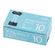 TWB-0 ダブルクリップ 粒 口幅10mm ブラック 1箱(10個)