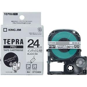 KINGJIM STY24KM テプラ PROテープカートリッジ インデックスラベル 24mm 透明ラベル