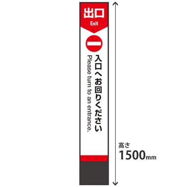 OT5633237-TB05