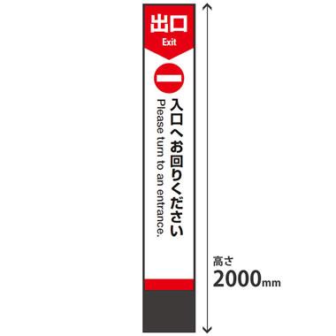 OT5633257-TB05