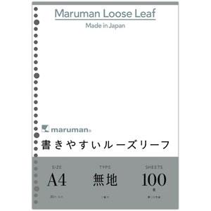 マルマン L1106H 書きやすいルーズリーフ A4 30穴 無地