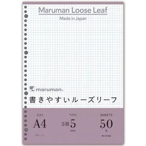 マルマン L1107 書きやすいルーズリーフ A4 30穴 5mm方眼罫