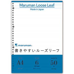 マルマン L1101 書きやすいルーズリーフ A4 30穴 メモリ入6mm罫
