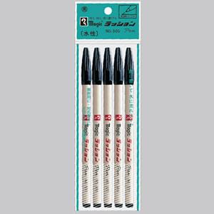 寺西化学 M300-T1-5P 水性サインペン マジックラッションペン No.300 黒