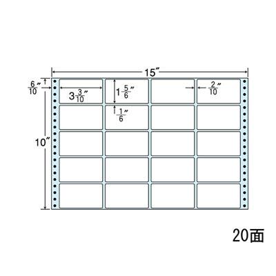 ナナ NC15EB 連続ラベル 剥離紙ブルータイプ 20面