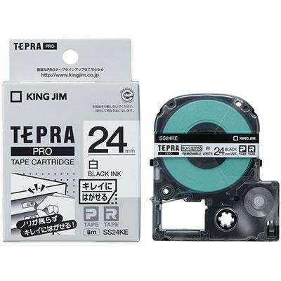 KINGJIM SS24KE テプラ PRO テープカートリッジ キレイにはがせるラベル 24mm 白ラベル黒文字