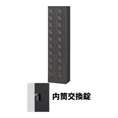 20人用(2列10段) 小物入れロッカー シリンダー錠(内筒交換錠) ブラック