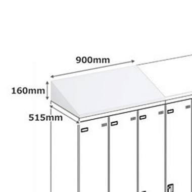 ロッカールーフ 幅900×奥行515mm ホワイト