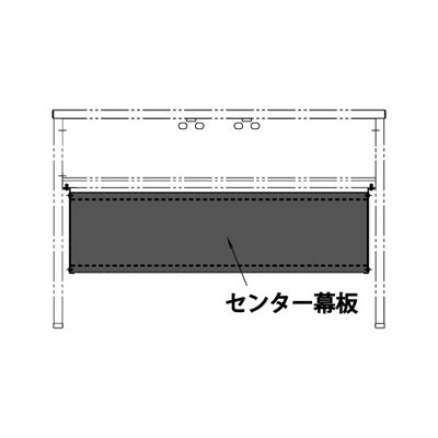 ユニットデスク OF-NL用 センター幕板 幅1600mm ブラック