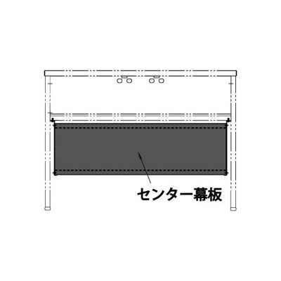 ユニットデスク OF-NL用 センター幕板 幅1200mm ブラック