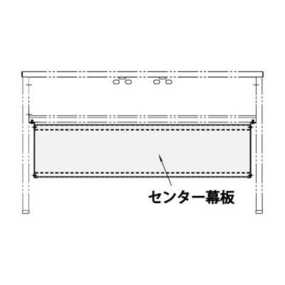 ユニットデスク OF-NL用 センター幕板 幅2000mm ホワイト