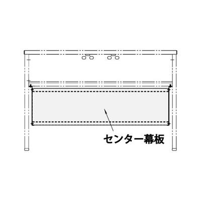 ユニットデスク OF-NL用 センター幕板 幅1600mm ホワイト
