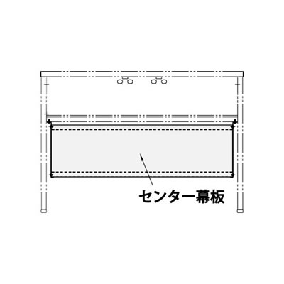 ユニットデスク OF-NL用 センター幕板 幅1400mm ホワイト
