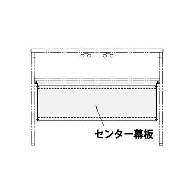 ユニットデスク OF-NL用 センター幕板 幅1200mm ホワイト