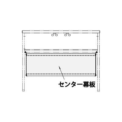 ユニットデスク OF-NL用 センター幕板 幅1000mm ホワイト