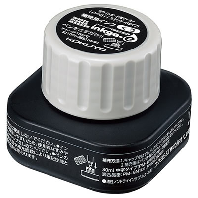 コクヨ PMR-BN10D ホワイトボード用マーカー補充インク インクガイイスタンダード 黒