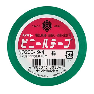 ヤマト NO200-19-4 ビニールテープ 19mm×10m 緑