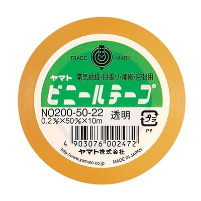 ヤマト NO200-50-22 ビニールテープ 50mm×10m 透明