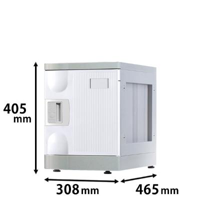 プラスチックロッカー Sタイプ ベース付  ホワイト