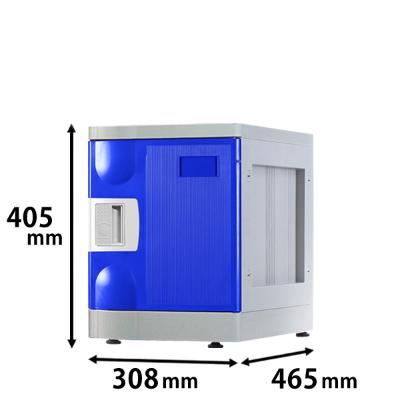 プラスチックロッカー Sタイプ ベース付  ブルー