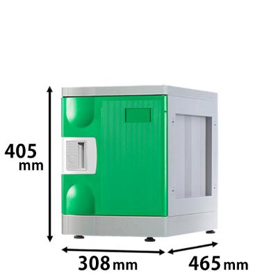 プラスチックロッカー Sタイプ ベース付  グリーン