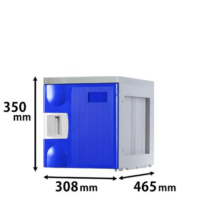 プラスチックロッカー Sタイプ 連結専用 ブルー