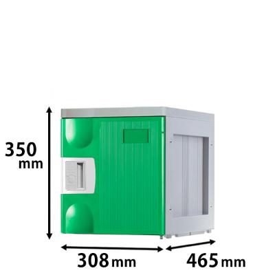 プラスチックロッカー Sタイプ 連結専用 グリーン