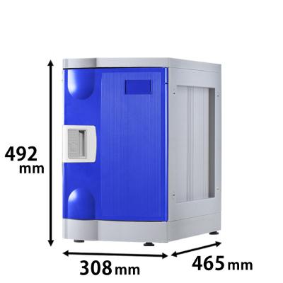 プラスチックロッカー Mタイプ ベース付  ブルー