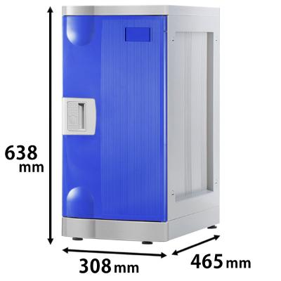 プラスチックロッカー Lタイプ ベース付  ブルー