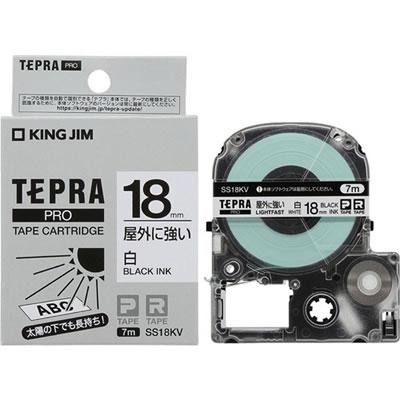 KINGJIM SS18KV テプラPROテープカートリッジ 屋外に強いラベル 18mm 白/黒文字